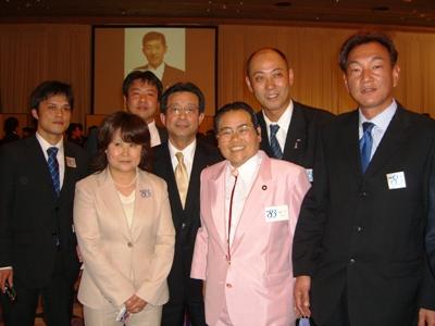 衆議院議員 藤井勇治 2005年 4月 写真館